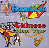 Hanukkah and Chinese New Year Kimbo Educational