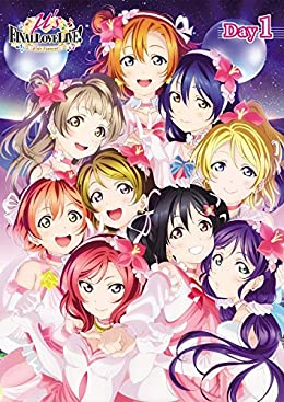 ラブライブ! μ\\\'s Final LoveLive! 〜μ\\\'sic Forever♪♪♪♪♪♪♪♪♪〜 DVD Day1