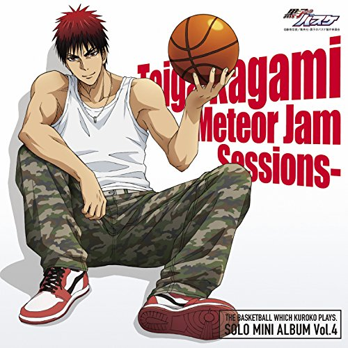 TVアニメ 黒子のバスケ SOLO MINI ALBUM Vol.4 火神大我-Meteor Jam Sessions-