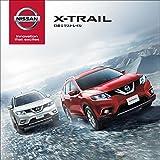 日産 エクストレイル[X-TRAIL] Kindleカタログ