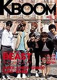 KBOOM (ケーブーム) 2012年3月号