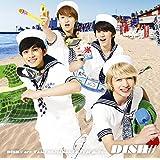 イエ~ィ!!☆夏休み(初回生産限定盤B)(DVD付)