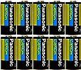 10 pcs Panasonic Lithium CR123A 3V Photo Lithium Batteries