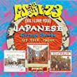 GS I Love You: Japanese Garage Bands Of The 1960s