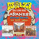 Gs I Love You: Japanese Garage Bands of