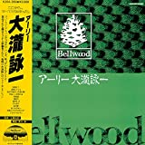 アーリー大瀧詠一 (Bellwood LP Collection) [Analog]