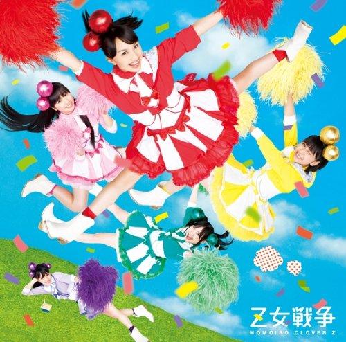 Z女戦争(初回限定盤B)(DVD付)