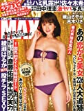 CIRCUS MAX (サーカス・マックス) 2011年 04月号 [雑誌]