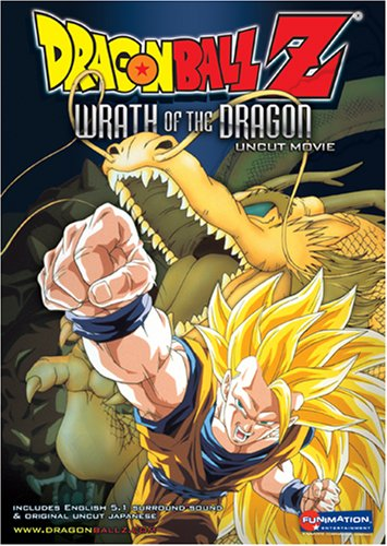 DragonBall Z Wrath Of The Dragon: Uncut Movie (REGION 1) (NTSC) [DVD] [US Import]
