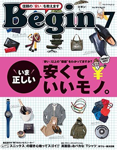 Begin (ビギン) 2016年 7月号 [雑誌]