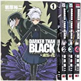 DARKER THAN BLACK ?漆黒の花? コミック 全4巻完結セット (ヤングガンガンコミックス)