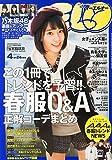 Samurai ELO 2015年 04 月号 [雑誌]