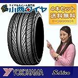 【4本セット】サマータイヤ 215/45R17 91Y XL ヨコハマ エスドライブ AS01 17インチ 国産車 輸入車