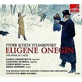 Eugene Onegin / Eugène Onéguine