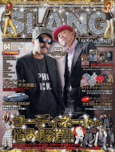 SLANG MAGAZINE 2008年Vol.4 大きい表紙画像