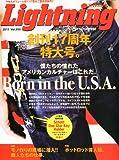 Lightning (ライトニング) 2011年 05月号 [雑誌]