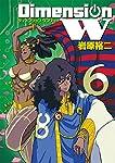 ディメンションW(6) (ヤングガンガンコミックスSUPER)
