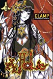 XxxHolic: v. 3 (009950409X) by Clamp