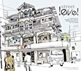 img - for Street Level: A collection of drawings and creative writing inspired by Dar-es-salaam (Second Edition) book / textbook / text book