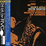Adam's Apple by Wayne Shorter (2007-12-15)