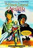 Heroic Legend of Arslan [Import]