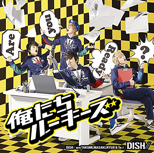 俺たちルーキーズ(初回生産限定盤A)(DVD付)