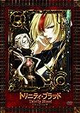 トリニティ・ブラッド chapter.6 [DVD]
