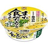 マルちゃん また食べたくなるラーメン 柚子香る塩味 90g×12個
