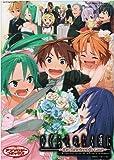 ひぐらしのなく頃に~the nineteenth case (19)(ミッシィコミックス ツインハートコミックスシリーズ)