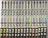 常住戦陣!!ムシブギョー コミック 1-21巻セット (少年サンデーコミックス)