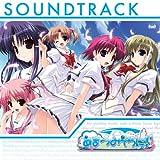 PCゲーム「あまつみそらに!」Soundtracks(仮)