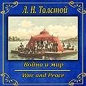 Voyna i mir Hörbuch von Leo Tolstoy Gesprochen von: Denis Nekrasov