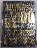 B'z ビーズ ファンクラブ 会報誌 be with! #100 特別記念号 別冊付録付き 2014 稲葉浩志 松本孝弘 25周年 100号