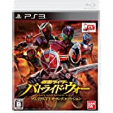 Kamen Rider Batoraido War Premium Tv Sound Edition