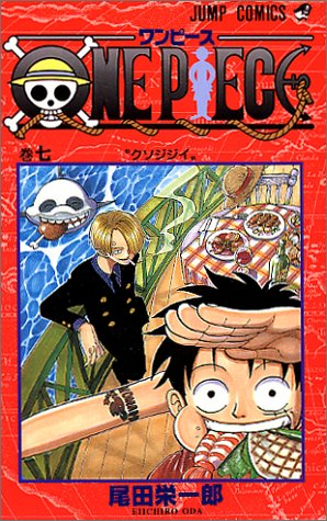 One piece (巻7) (ジャンプ・コミックス)