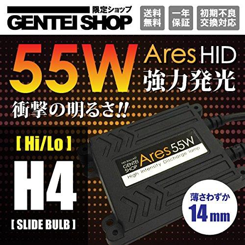 【最強輝55W-HIDキット】 トヨタ FJクルーザー GSJ15W [H22.10~] Hi/Lo ハイロー H4 6000K