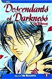 Descendants of Darkness, Vol. 1: Yami No Matsuei (Shojo)[ DESCENDANTS OF DARKNESS, VOL. 1: YAMI NO MATSUEI (SHOJO) ] by Matsushita, Yoko (Author) Sep-14-04[ Paperback ] (1591165075) by Matsushita, Yoko