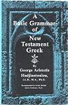 Basic Grammar Nt Greek-Text