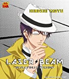 LASER BEAM-ULTRA VIOLET VERSION-