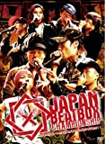 JAPAN BEATBOX CHAMPIONSHIP 2011[DVD]