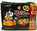 2016 new Samyang Ramen / Spicy Chicken Roasted Stir Buldak Noodles Cheese Flavor (Pack of 5)