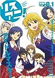 リスアニ!Vol.8.1「アイドルマスター」音楽大全 永久保存版〓 (SONY MAGAZINES ANNEX 第 546号)