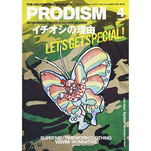 PRODISM(プロディズム) 2016年 04 月号