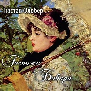 Gospozha Bovari Audiobook