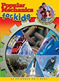 Popular Mechanics for Kids [DVD] [Import]