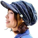 nakota(ナコタ) つば付きニット帽 メンズ レディース  ニットキャスケット キャスケット帽 ツバ付き ニットキャップ ニット 帽子 秋 冬 防寒 大きいサイズ