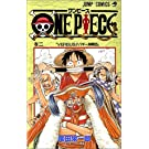 ONE PIECE 2 (ジャンプ・コミックス)