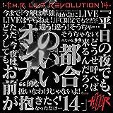 T.M.R. LIVE REVOLUTION'14