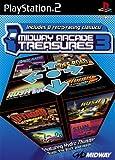 Midway's Arcade Treasures 3