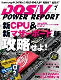DOS/V POWER REPORT (ドスブイパワーレポート) 2014年7月号 [雑誌]